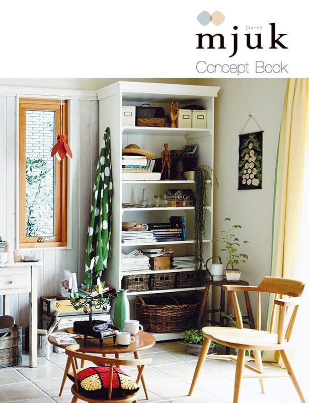 mjuk Concept Book
