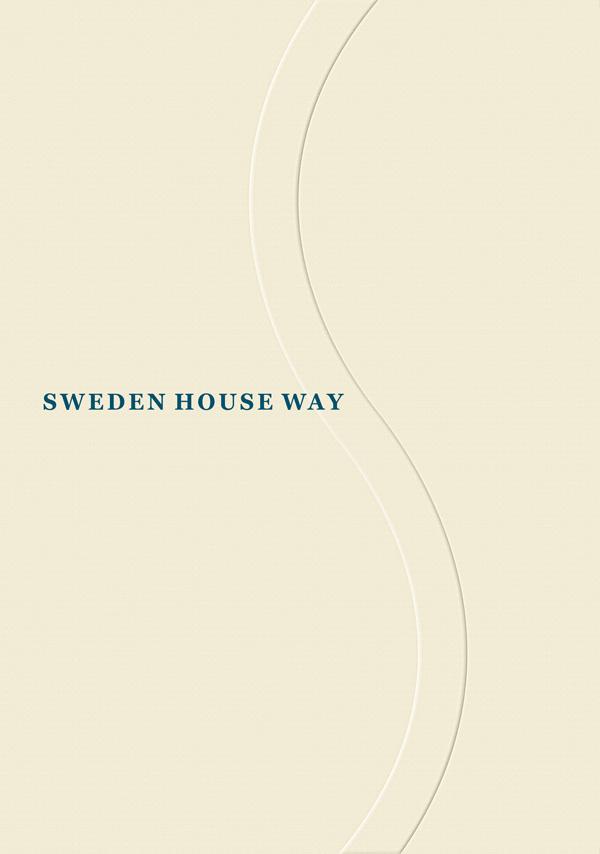 スウェーデンハウス総合カタログ
